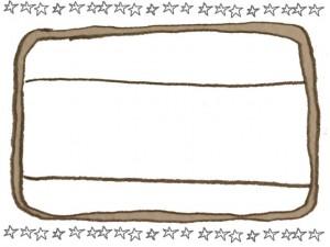 大人可愛い星のラインと手描きのラベルの枠のフリー素材:640×480pix