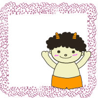 大人可愛いピンクのレースのフレームと節分の鬼のイラストのバナー広告のフリー素材:200×200pix