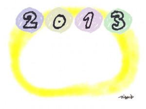年賀状のフリー素材:パステルカラーの2013の手書き文字と黄色のにじみのフレーム;640×480pix