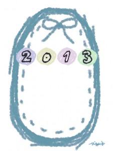 2013の手書き文字とパステルブルーのリボンとステッチの楕円のラベルのリー素材:480×640pix