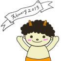 節分の可愛い鬼とFebruary 2013 の手書き文字のリボン:スクエアボタン125×125pix