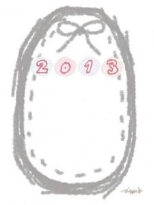 2013の手書き文字とグレーのリボンとステッチのラベルのフリー素材:640×480pix