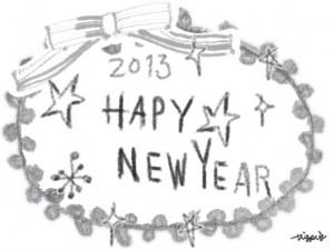 2013 HAPPY NEW YEARの手書き文字とリボンとピコットレースのラベル:640×480pix