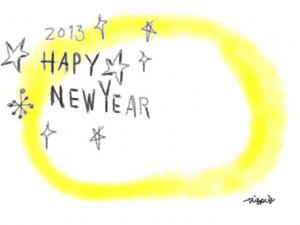 2013 HAPPY NEW YEAR の手書き文字と黄色の水彩風のにじみのフレームのフリー素材:640×480pix