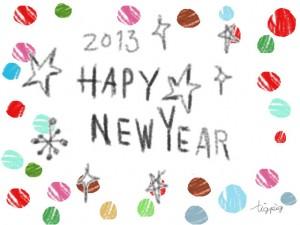 2013 HAPPY NEW YEAR の手書き文字と星とキラキラとドットのフリー素材:640×480pix