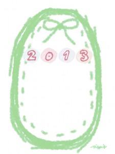シャーベットカラーの薄緑のHAPPY NEW YEAR 2013 の手書き文字とリボンとステッチのラベル:480×640pix