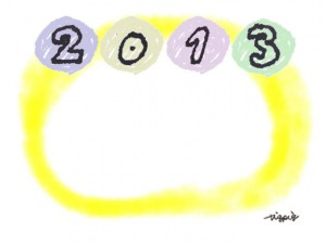 2013の手書き文字と黄色の水彩風のにじみのフレームのフリー素材:640×480pix