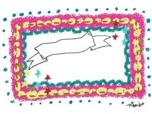 大人可愛いピンク系のカラフルなフレームと星とドットとリボンのイラスト:480×640pix