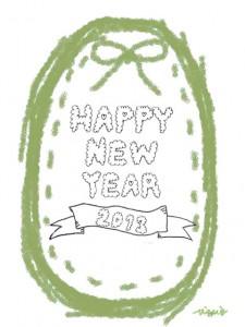 もこもこの手書き文字HAPPY NEW YEAR とリボンの2013と抹茶グリーンのラベル:480×640pix