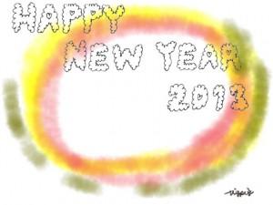 HAPPY NEW YEARのもこもこの手書き文字と水彩風のにじみのフレームのフリー素材:480×640pix