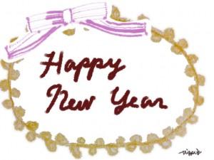 HAPPY NEW YEAR 2013の筆記体の手書き文字とリボンと芥子色のピコットレース:640×480pix