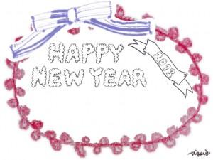 HAPPY NEW YEAR 2013 のもこもこの手書き文字とリボンとピコットレースのフリー素材:480×640pix