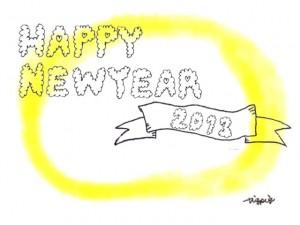 HAPPY NEW YEAR 2013のもこもこの手書き文字と黄色の丸いにじみの背景のフリー素材