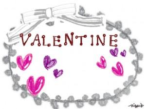 グレーのリボンとレースの飾り枠とピンクと紫のハートとVALENTINEの手書き文字のフリー素材:640×480pix