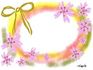 大人可愛い桜とりぼんと水彩のにじみのフレームのフリー素材:640×480pix