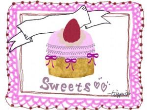 大人可愛いイチゴケーキとリボンの見出しとピンクのレースのフレームのフリー素材