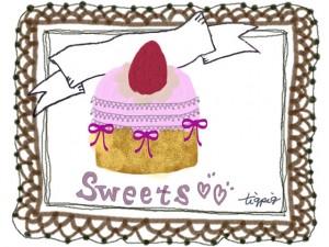 フェアリー系大人可愛いイチゴケーキと茶色のレースのフレームのフリー素材