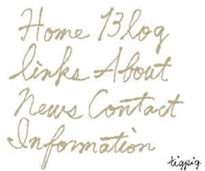 HP制作のナビゲーションメニューに使える大人可愛いベージュのインク風手書き文字のフリー素材