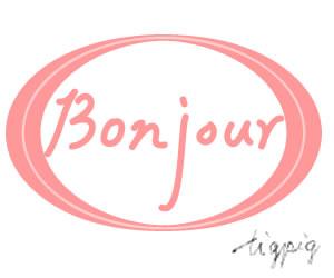 ネットショプのロゴみたいなBonjourの手書き文字と楕円の囲み枠のラベルのフリー素材