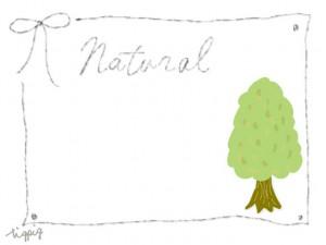 夏のHP制作に使えるシンプルな木のイラストとNaturalの手書き文字のフレームのフリー素材