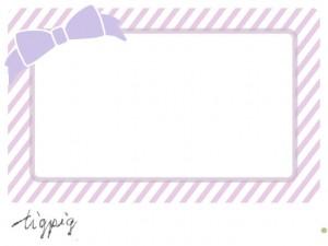 大人可愛いHP制作に使えるパステルピンクのストライプと紫のリボンのフレームのフリー素材