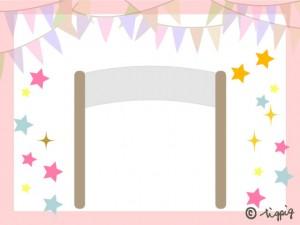 大人可愛いHP制作の秋のフレーム:運動会の入場門とパステルカラーの旗と星とキラキラ;640×480pix