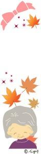秋のバナー制作のフリー素材:大人可愛いリボンと紅葉とおばあちゃんのイラスト;160×600pix