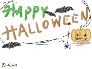 秋のイラスト素材:大人可愛いカボチャとコウモリとHAPPYHALLOWEENの手描き文字のロゴ;640×480pix