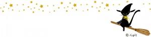 大人可愛い黒猫と星いっぱいのイラストのヘッダー:ハロウィンのHP制作に使えるフリー素材;800×200pix