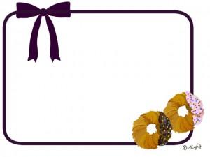 大人可愛い手描きのドーナツのイラストとあずき色のリボンのフレーム:640×480pix