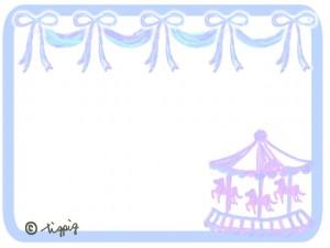 Happy New Yearの手書き文字のフキダシとメリーゴーランドとリボン(ブルー系):640×480pix