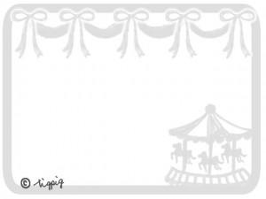 大人可愛いメリーゴーランドとリボンのイラストのモノトーンのフレームのフリー素材:640×480pix