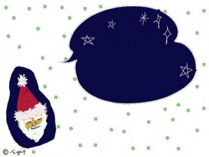 クリスマスのHP制作につかえるサンタとフキダシのイラストのフリー素材:640×480pix