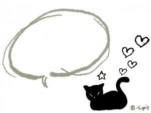 黒猫のシルエットとラフなフキダシが大人可愛いフリー素材:640×480pix