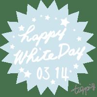 【ホワイトデー】happy White Dayの手書き文字と星のギザギザのラベル素材:600×600pix