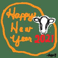 【年賀】Happy New Year 2021のラフな手書き文字と囲み罫と牛のイラストのwebデザイン素材(オレンジ)(600pix)