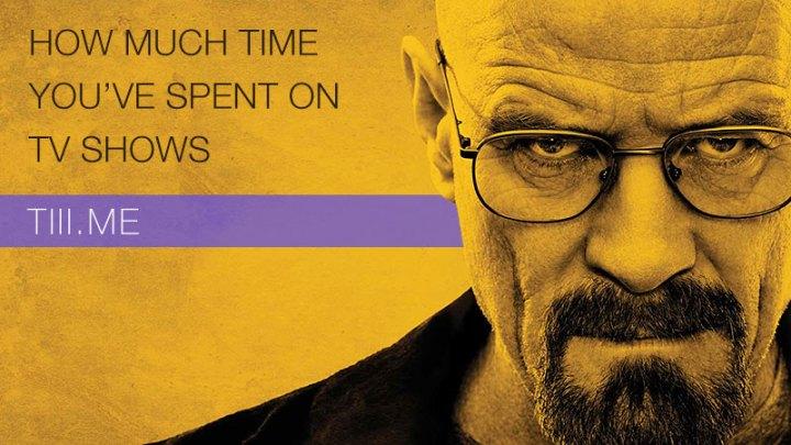 Combien d'heures avez-vous passé à regarder des séries ?