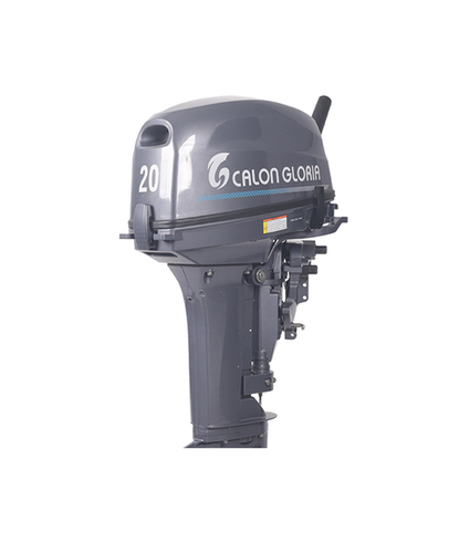 20 Hp Outboard Motor At Best In