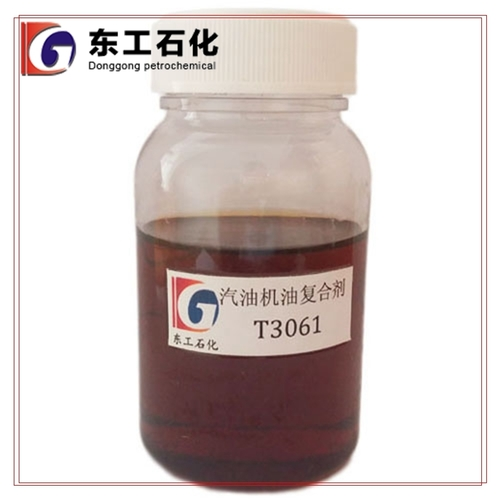 Non Flammable Engine Oil Additive