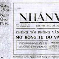 http://nghiencuuquocte.org/wp-content/uploads/2013/10/nhanvan.jpg