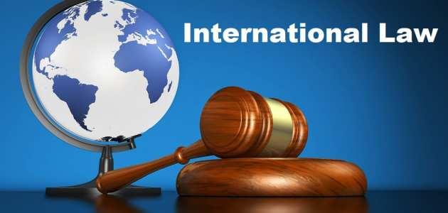 القانون التجاري الدولي شرح كامل