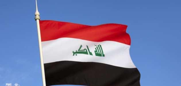 تأسيس شركة في العراق