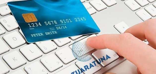 ماهي التجارة الإلكترونية وما هي أنماطها؟