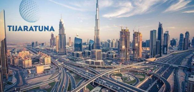 ما هي إرشادات تأسيس شركة جديدة في دبي
