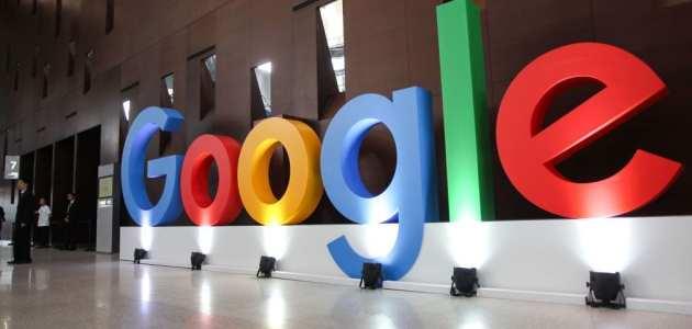 تعرف على شركة غوغل وأبرز نشاطاتها