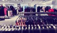 اهم أسرار تجارة الملابس