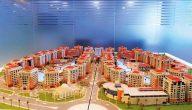 كيفية الاستثمار مشروع العقاري في دولة الإمارات