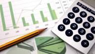 ما هي الأمور التي عليك معرفتها قبل الاستثمار في الشركة