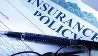 ما هي قواعد التأمين في ألمانيا