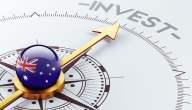 ما هي أحدث المشاريع الاستثمارية في أستراليا